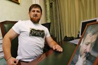 Новая резиденция президента Чечни поражает воображение