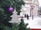 У четырёх городских ёлок новогодние гуляния пройдут одновременно