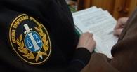 Житель Мордовского района пытался подкупить судебного пристава