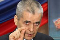 Онищенко: Начался 2012! Все бросаем пить и курить