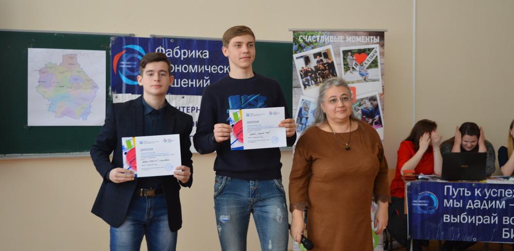 В ТГУ имени Г.Р.Державина прошла бизнес-игра «Возможности Тамбовщины в экономике России»