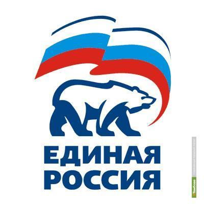 Единая Россия будет участвовать в теледебатах
