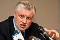 Миронов пообещал устроить Матвиенко «горнило выборов»