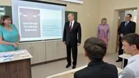 Путин показал детям, как выглядит кошка сзади