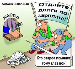 Тамбовская прокуратура требует отстранения от должности руководителя ОАО «Мучкапхлебпродукт»