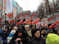 В Москве начался «Марш против подлецов»