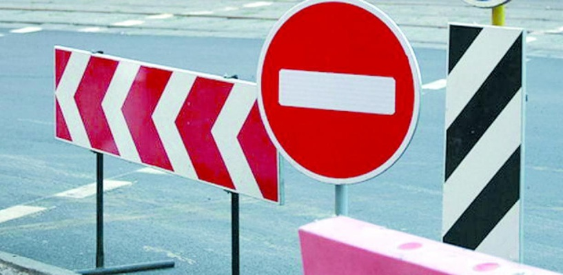 Улицу Рахманинова закроют для автомобилистов