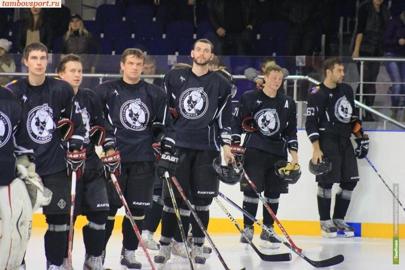 Тамбовских хоккеистов могут переодеть в новую форму