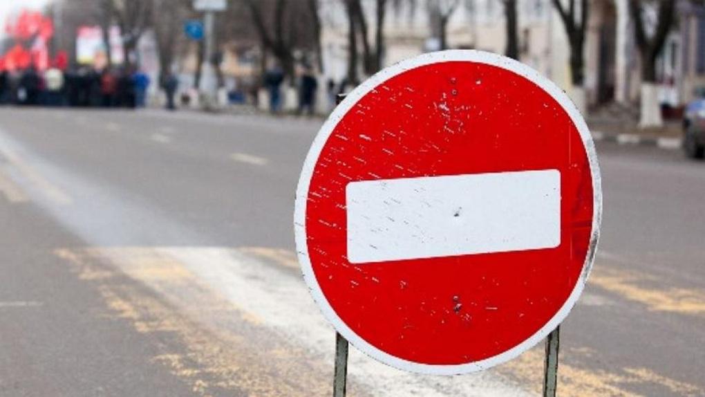 В Тамбове временно перекроют улицу Колхозную