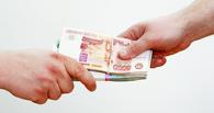 Коррупционерам вернут реальные сроки за взятки