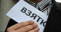 Заместителя начальника управления регионального МЧС подозревают в получении взятки