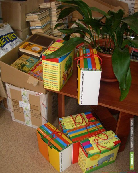 Тамбовским сиротам подарят книги