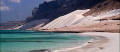Тамбовские туристы отправились покорять Индийский океан
