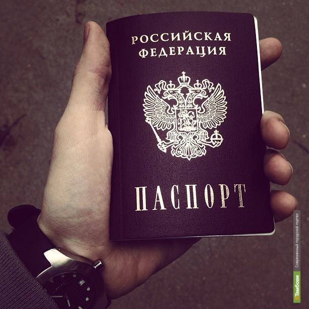 ВТамбове получили паспорта ровесники УФМС