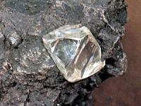 Ученые: в Антарктиде существуют залежи алмазов
