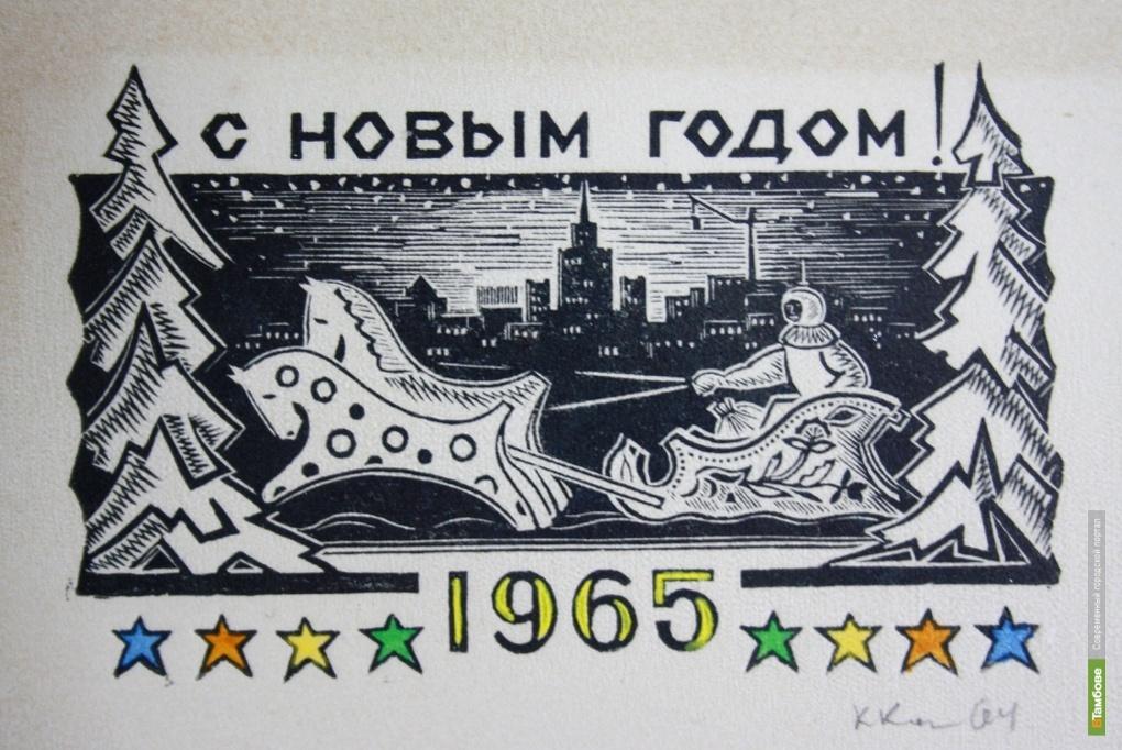 "В ""Пушке"" тамбовчанам покажут старые открытки"