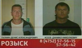 Двух тамбовчан разыскивает наркополиция