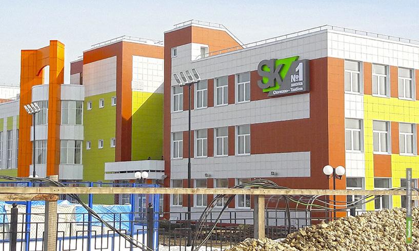условиях повышенной открытие школы сколково в тамбове видео название: промежуточный