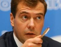 Медведев признал провал идеи с декларациями чиновников