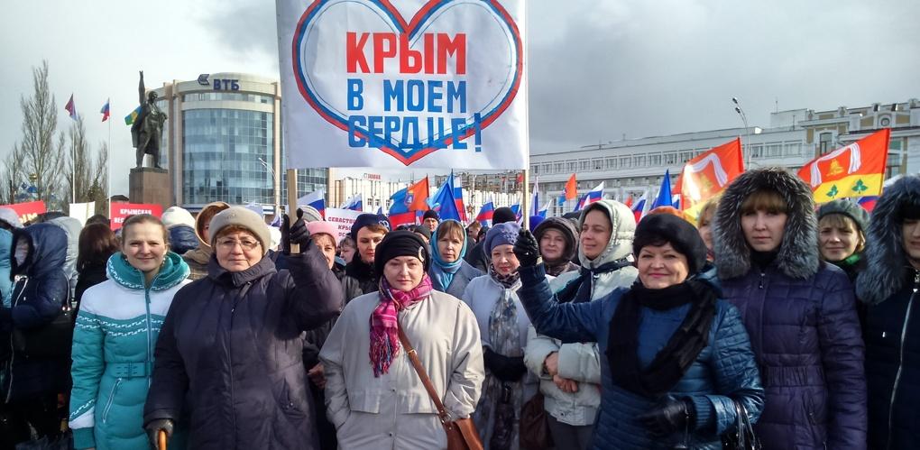 Крымская весна в Тамбове: жителей и гостей города приглашают на митинг-концерт
