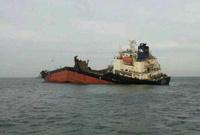 В Желтом море взорвался и затонул южнокорейский танкер