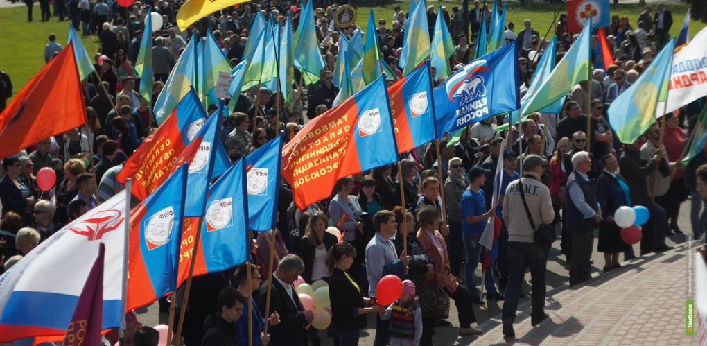 Праздник Весны и Труда тамбовчане отметят шествиями и концертами