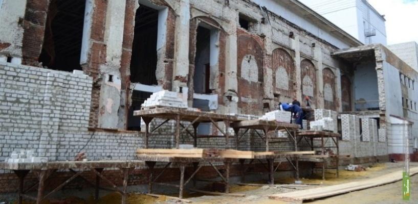 Филармонию разморозили: достраивать здание будет подрядчик из Тюмени