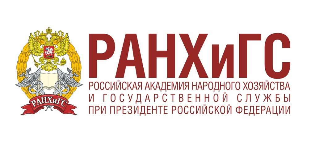 В Тамбовском филиале РАНХиГС определят сильнейших волейболистов