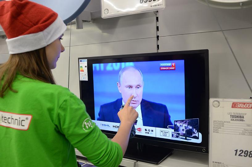 Прямая трансляция пресс-конференции Владимира Путина завершилась. Итоги