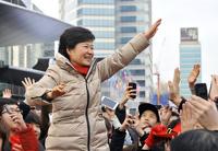 В Южной Корее создали комитет по перемирию с КНДР