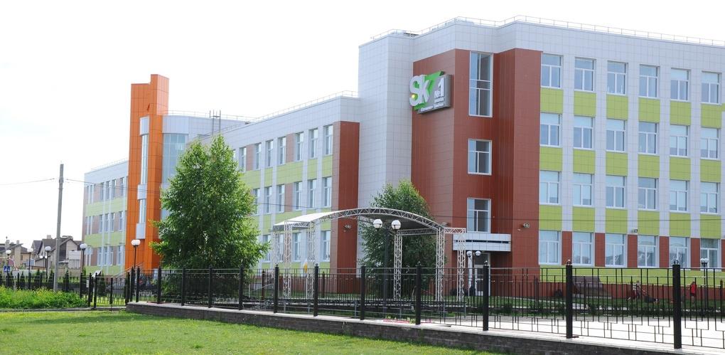 Прошли проверку: все школы Тамбова подготовили к 1 сентября