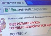Медведев утвердил единую систему регистрации недвижимости