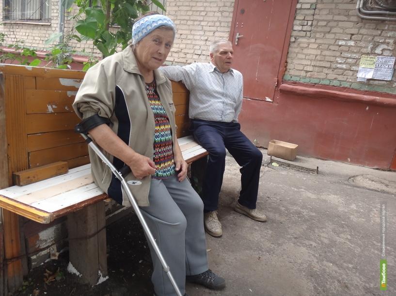 Прожиточный минимум в Тамбовской области вырос на 102 рубля