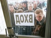 Правительство РФ усложнило жизнь чиновникам