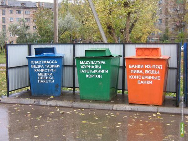 Тамбовчан заставят сортировать мусор