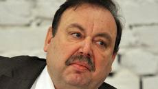 Генпрокуратура предложила лишить мандата депутата Госдумы