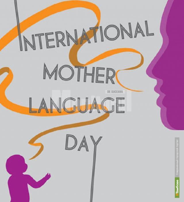 Листая календарь: Международный день родного языка