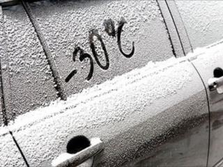 МЧС советует в аномальные морозы остаться дома