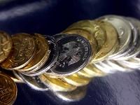 Январская инфляция в России стала самой низкой с 1991 года