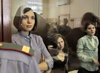 Церковь посоветовала суду учесть раскаяние участниц Pussy Riot