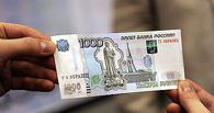 Житель Котовска расплатился в магазине фальшивой купюрой