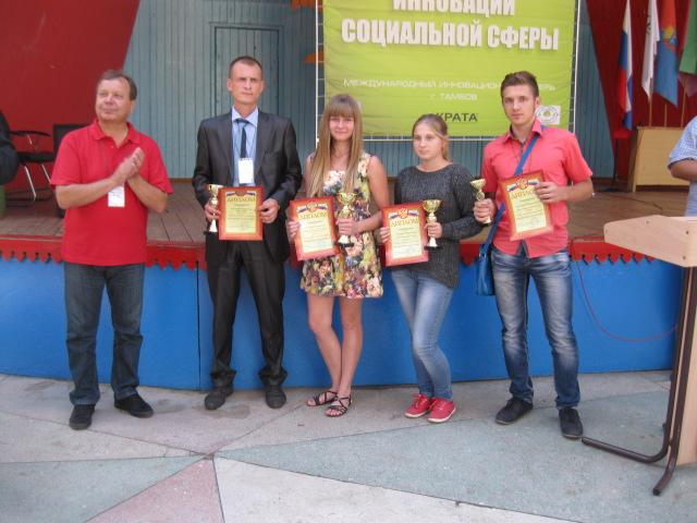 Молодые учёные МичГАУ приняли участие в международном инновационном слёте