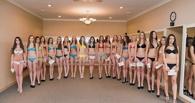 Состоялся первый кастинг на конкурс «Мисс Тамбовская область - 2014»