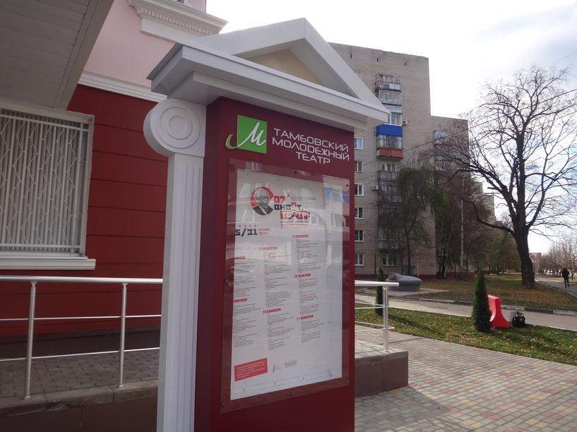 Тамбовская «молодёжка» решила показать себя на фестивале «Виват, Театр!»