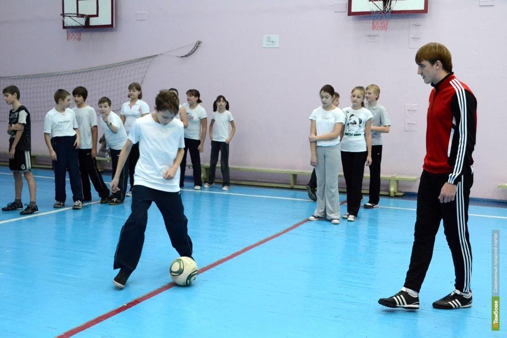 У тамбовских футболистов появятся новые места для тренировок