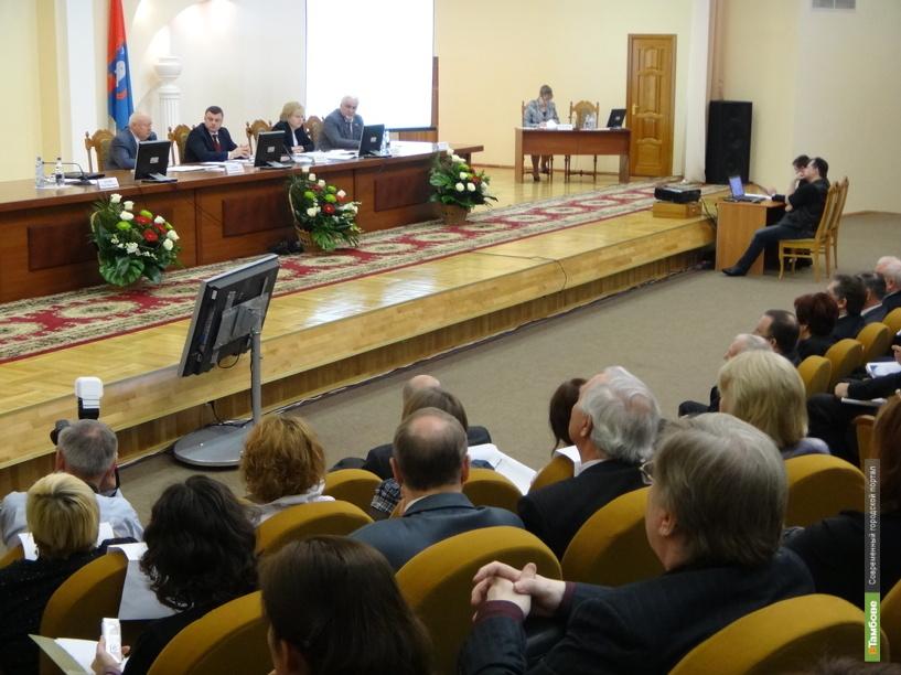 Депутаты тамбовской облдумы отправляются на каникулы