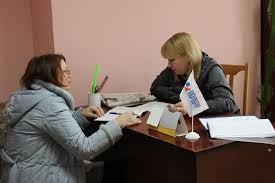 В Тамбовской области создадут государственное юридическое бюро