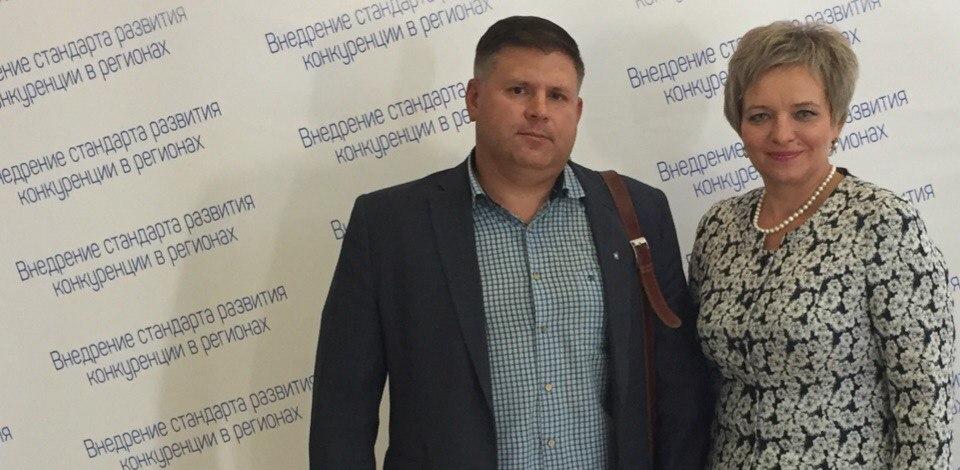 Представители Тамбовского филиала РАНХиГС приняли участие в обсуждении стандарта развития конкуренции
