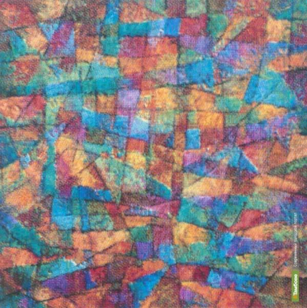 Тамбовский художник отметит «полтинник» выставкой