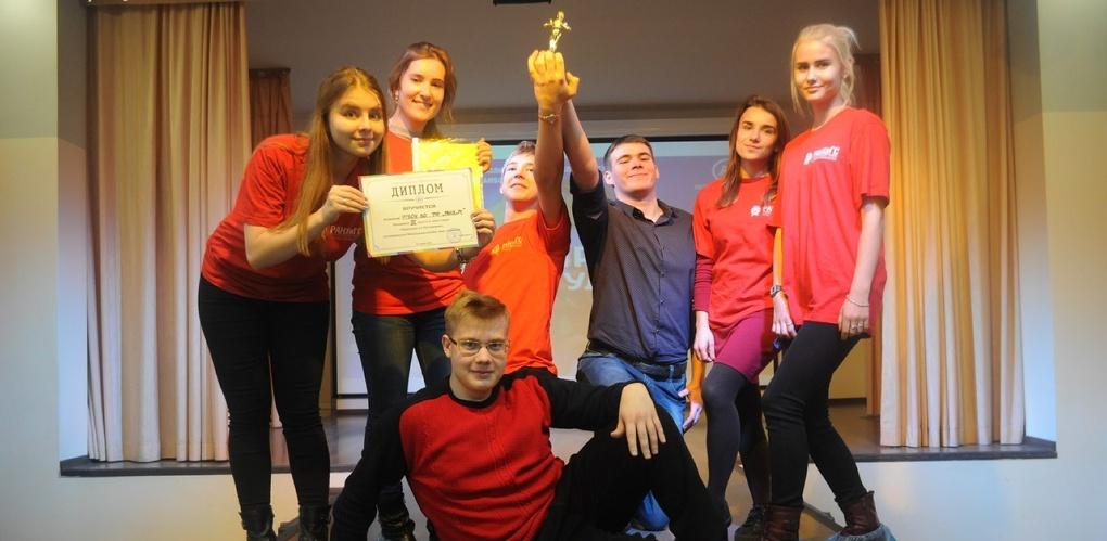Команда Тамбовского филиала РАНХиГС приняла участие в квесте, посвященном Международному дню студента